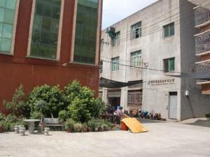 1-fuzhoufactorybuilding-300x225